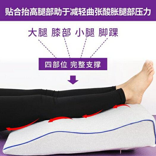 墊腳枕墊腿枕抬高腿部枕頭孕婦抬腿墊靜脈床上曲張睡墊腳部抬高墊 歐歐