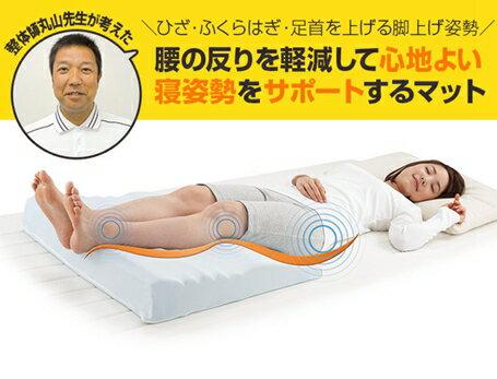 墊腳枕記憶棉墊腿枕腳枕頭孕婦抬腿墊靜脈床上曲張睡墊腿部抬高墊 歐歐