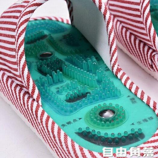 穴位磁療按摩拖鞋男女防滑足療鞋保健足底腳底鵝卵石按摩鞋春夏季  自由角落