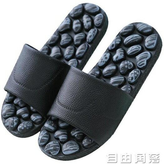 按摩拖鞋腳底按摩鞋夏季男女家居防滑涼拖鞋仿鵝卵石按摩拖鞋  自由角落