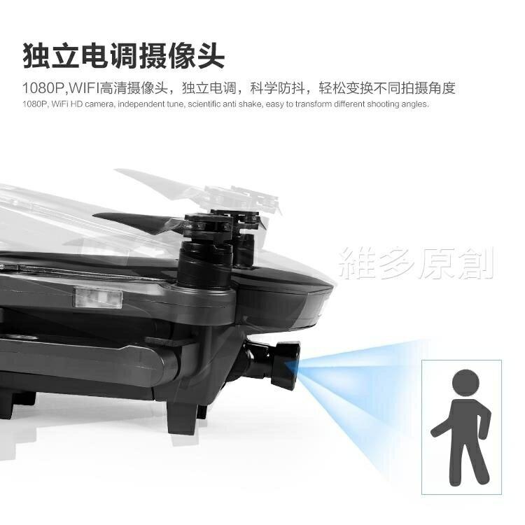 無人機 高清航拍機【折疊跟隨】買?成人無人機航拍高清專業智慧遙控飛機戶外飛行器 免運 DF