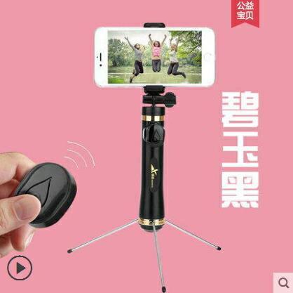 自拍棒 手機自拍桿三腳支架蘋果oppo通用型vivo藍芽旅游自照全身照的神器 維多原創
