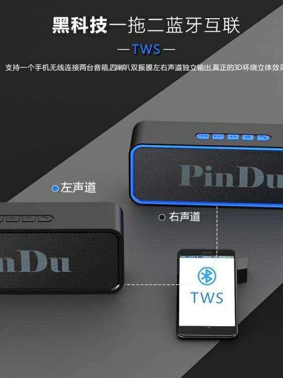 藍芽音箱 sc211戶外大音量無線藍芽音箱3D環繞超重低音手機多功能迷你便攜插卡 免運 維多 6