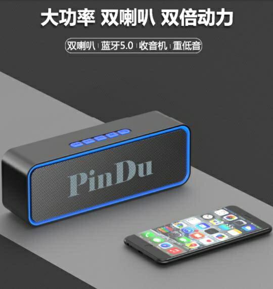 藍芽音箱 sc211戶外大音量無線藍芽音箱3D環繞超重低音手機多功能迷你便攜插卡 免運 維多 2