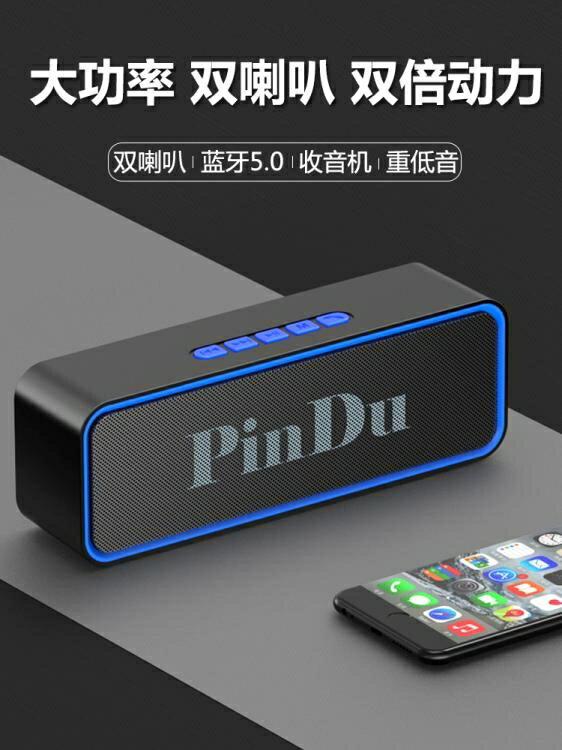 藍芽音箱 sc211戶外大音量無線藍芽音箱3D環繞超重低音手機多功能迷你便攜插卡 免運 維多 3