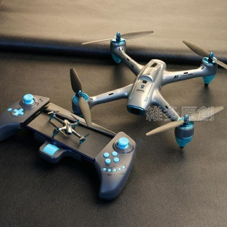 無人機 高清航拍機專業無人機高清航拍飛行器智慧四軸遙控飛機婚慶戶外大型航模 免運 DF