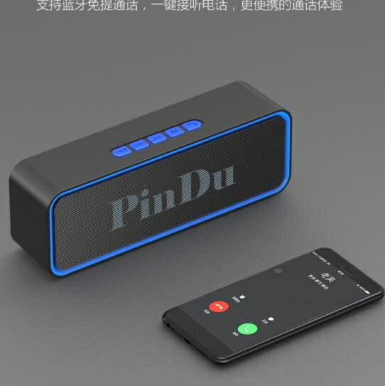 藍芽音箱 sc211戶外大音量無線藍芽音箱3D環繞超重低音手機多功能迷你便攜插卡 免運 維多 1
