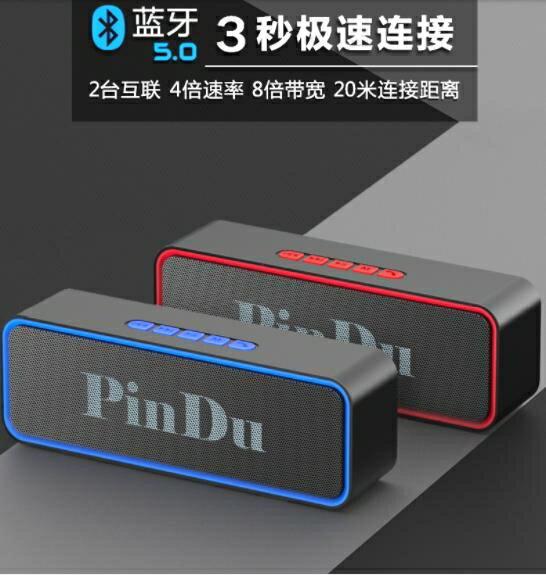藍芽音箱 sc211戶外大音量無線藍芽音箱3D環繞超重低音手機多功能迷你便攜插卡 免運 維多 0