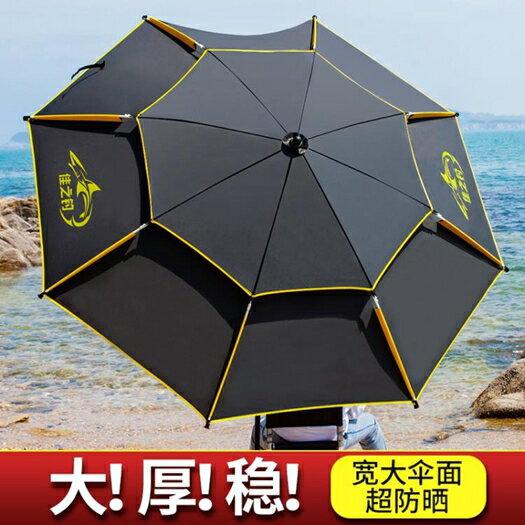 釣魚傘大釣漁傘加厚防暴雨防曬折疊短節防風防雨萬向遮陽傘 618年中鉅惠