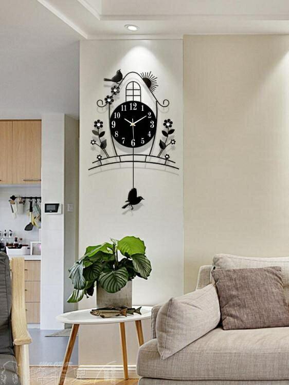 掛鐘 鐘錶掛鐘客廳創意簡約歐式現代田園時鐘掛錶臥室靜音夜光石英鐘大 韓菲兒