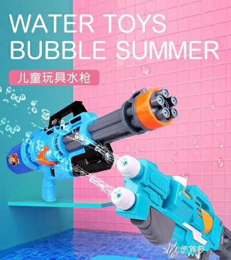 兒童水槍大號呲滋小男孩女孩抽拉式3歲6寶寶打水仗神器灑噴水玩具 伊芙莎