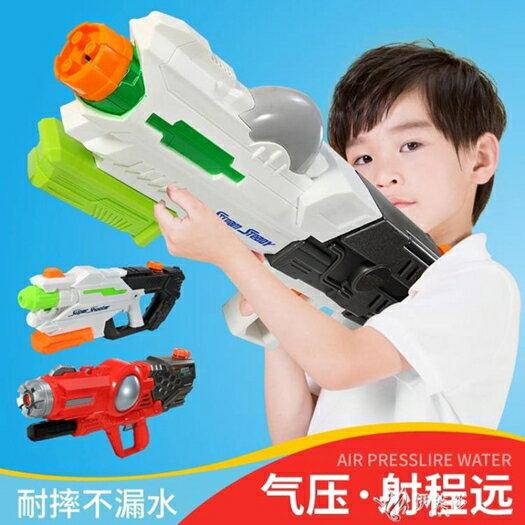 兒童抽拉式水槍玩具戲水漂流大號容量高壓噴水槍打水仗神器 伊芙莎