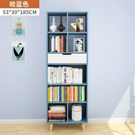 書架北歐風帶實木腿經濟型置物架落地多層簡易書柜組合收納儲物柜liv