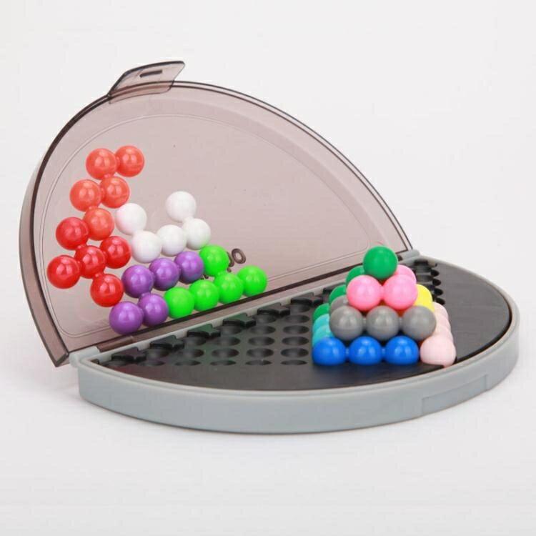 智慧金字塔6本書智慧珠智力魔珠親子游戲兒童益智玩具