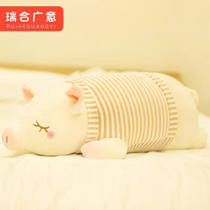 公仔 豬毛絨玩具豬豬玩偶可愛床上抱著睡覺抱枕布娃娃公仔女孩生日禮物