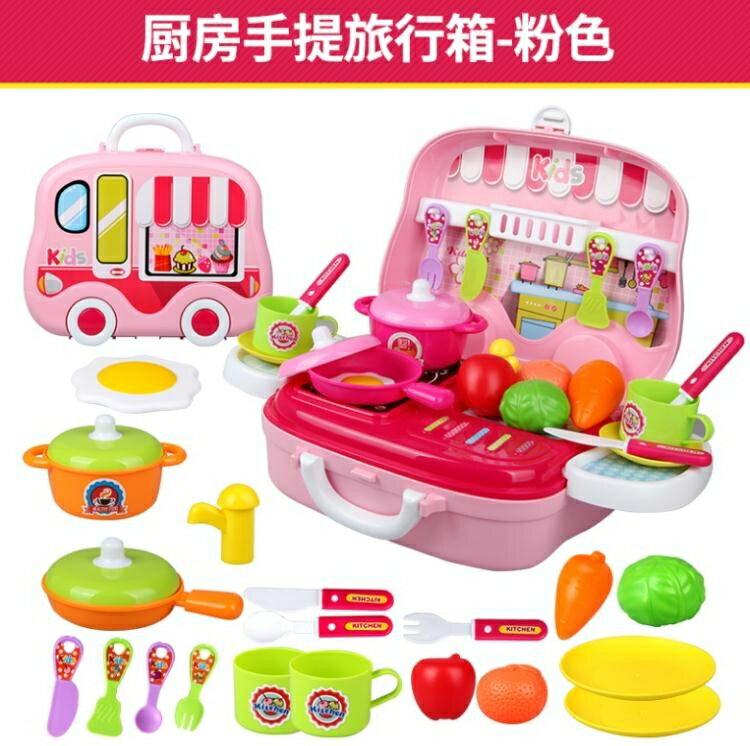 兒童廚房玩具過家家男女孩做飯煮飯仿真廚具餐套裝寶寶切水果蔬菜jy
