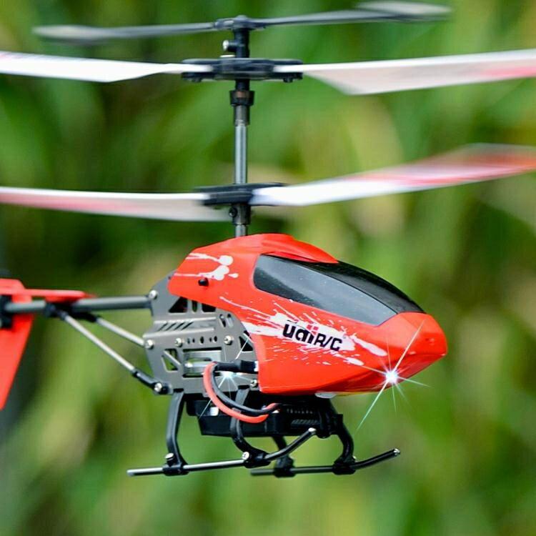 優迪遙控飛機耐摔直升機充電動男孩搖兒童玩具航模型無人機飛行器jy
