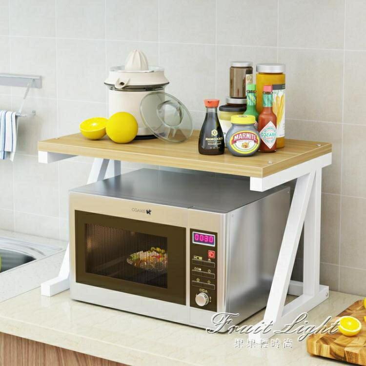 廚房置物架微波爐架子廚房用品落地式多層調味料收納架儲物烤箱架 【嘻哈戶外】NMS