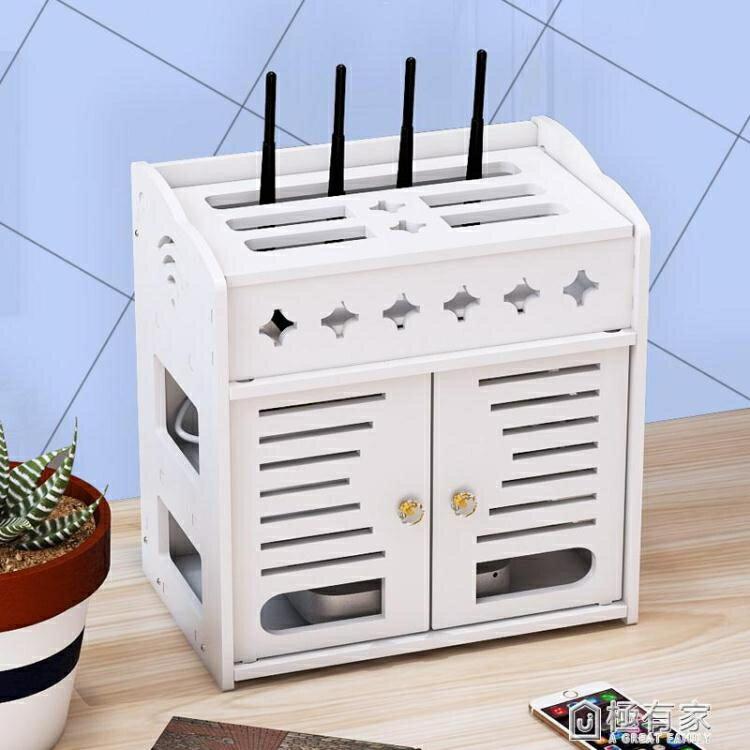 電視機頂盒置物架wifi無線路由器收納盒電源線插線板整理盒集線盒    極有家 ATF