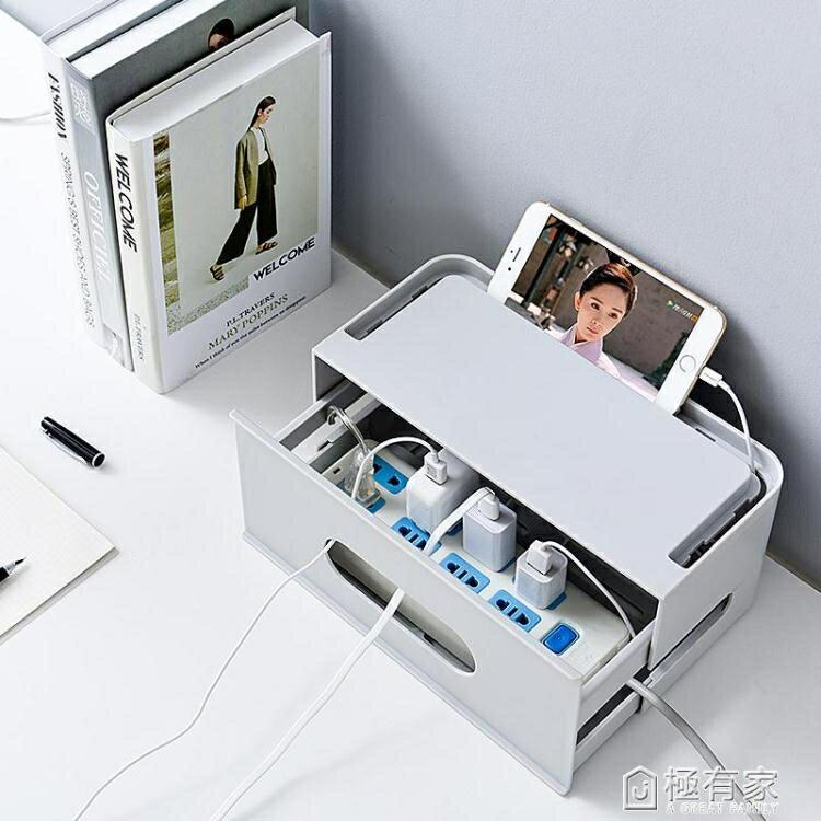 無線路由器收納盒理線盒置物架WIFI整理盒插線板保護盒電線理線器    極有家 ATF