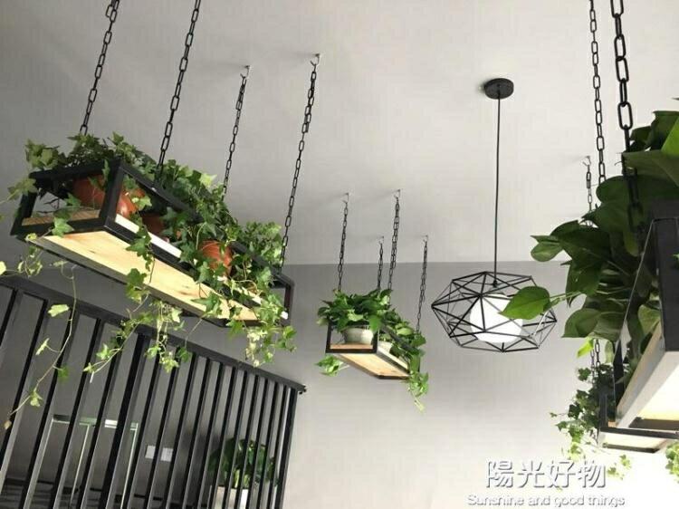 牆壁置物架工業風實木鐵藝咖啡廳奶茶店懸掛花架 餐廳吊籃吊架植物置物架 NMS陽光好物