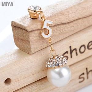 【MiYA】No.5號珍珠水鑽手機耳機防塵塞(耳機孔塞 可愛造型 飾品配件 手機吊飾掛飾 白色 現貨)