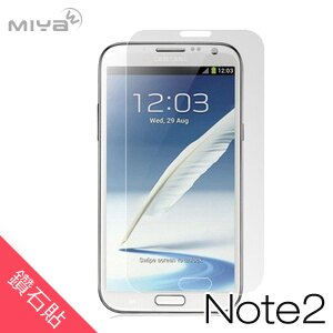 【MIYA米亞】Galaxy Note 2 N7100 鑽石 手機保護貼(Note2 螢幕貼 膜 貼紙 手機膜 防指紋 包膜)
