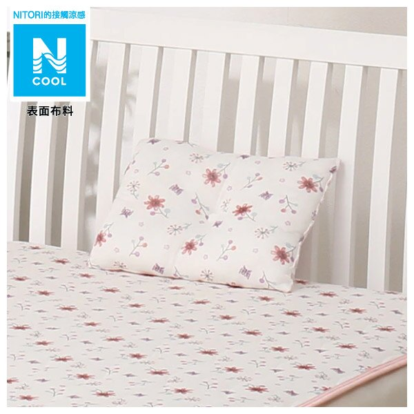 接觸涼感 孩童用枕頭 FLOWER Q 19 NITORI宜得利家居 0