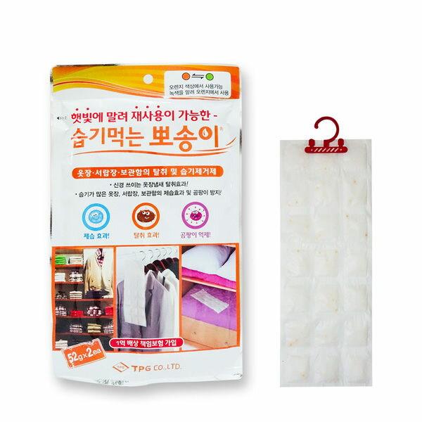 韓國Posong 吊掛型除濕包 - 限時優惠好康折扣