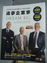 【書寶二手書T4/財經企管_PNV】追夢企業家-巴西3G資本如何躍升全球食品龍頭_克莉斯琴‧柯莉亞