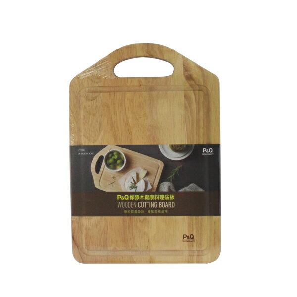 樂扣-P&Q橡膠木健康料理砧板小P-00284