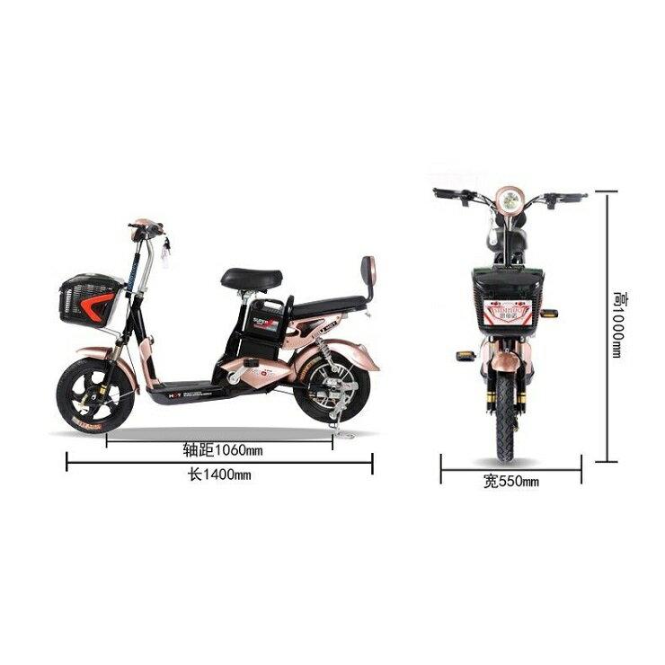 可腳踩、鋰電款、電動腳踏車~ 標配.48V15AH鋰電池 電動自行車 電動車 電動機車