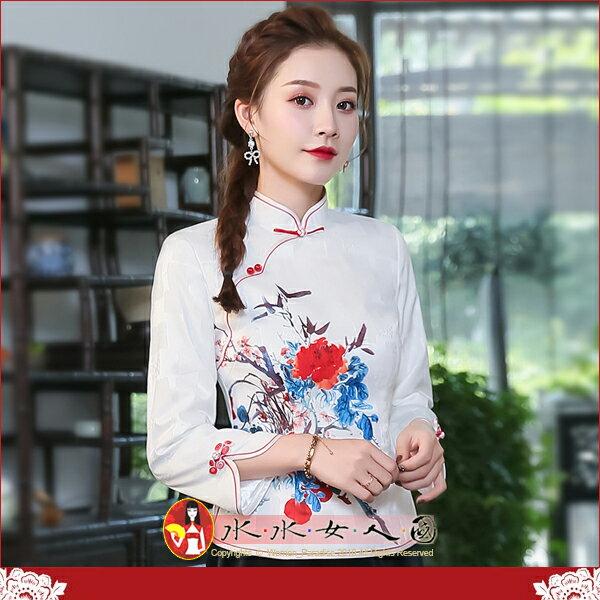 【水水女人國】~另人驚豔。優雅中國風美穿在身~溫暖上市 彤曉。復古典雅定位印花改良式時尚百搭鋪棉長袖旗袍式唐裝上衣