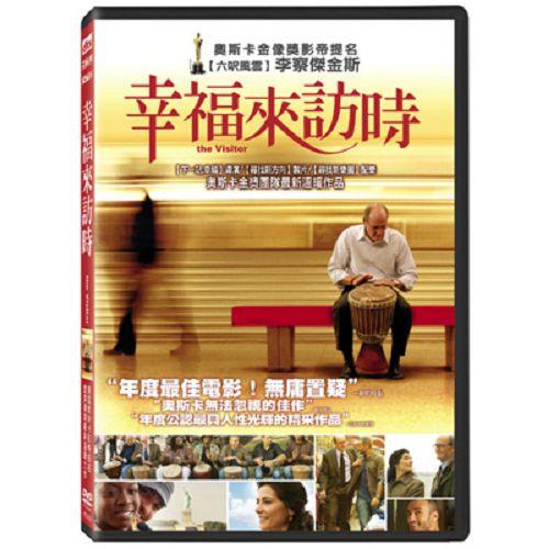 幸福來訪時DVD