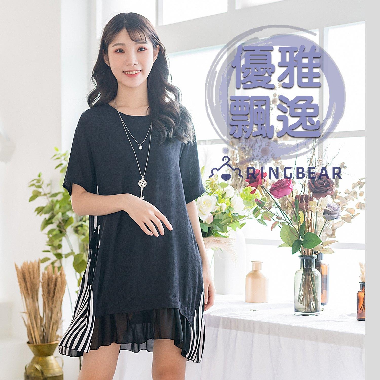 雪紡洋裝--經典時尚條紋綁帶貼邊圓領短袖顯瘦假兩件連身裙(黑L-3L)-D462眼圈熊中大尺碼 0