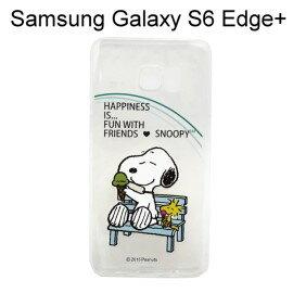 SNOOPY 史努比透明軟殼  冰淇淋  Samsung G9287 Galaxy S6
