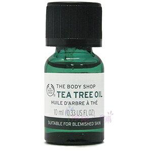 【彤彤小舖】The Body Shop 淨化調理肌膚 茶樹精油 10ml 每人限購3瓶