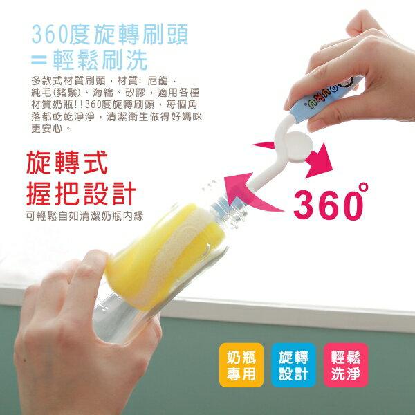 『121婦嬰用品館』PUKU海綿組合奶瓶刷-附刷頭 1
