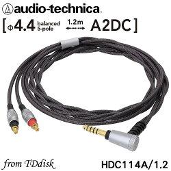 志達電子 HDC114A/1.2 日本鐵三角 4.4mm平衡端子 A2DC 耳罩式耳機升級線 適用ATH-SR9、 ATH-ESW950、ATH-ES750