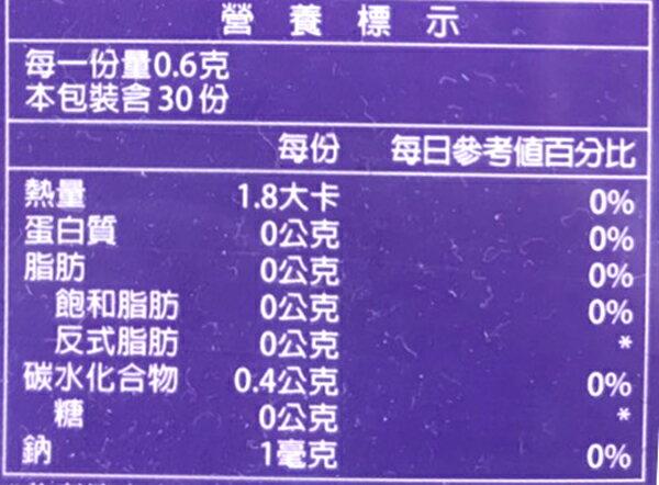 橙心 新活力-紫錐菊草本複方精華膠囊 30粒裝【德芳保健藥妝】 2