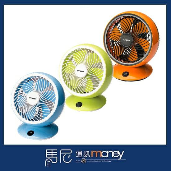 G-PLUS 小旋風-DC直流節能循環扇BF-B001/電風扇/可掛壁/二段風速/90度手動調整/便攜式風扇【馬尼通訊】