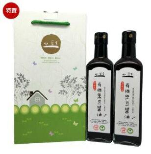 有機台灣原生種黑豆醬油兩件組禮盒