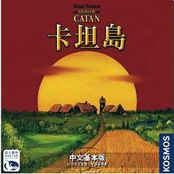 【新天鵝堡桌遊】卡坦島 Die Siedler von Catan-中文版
