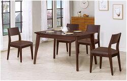 【尚品傢俱】HY-B473-03 奧斯卡胡桃4.3尺餐桌