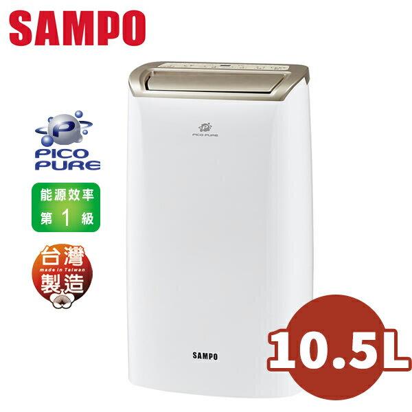 【滿額領券折500】SAMPO聲寶 10.5L PICOPURE空氣清淨除濕機 AD-W720P 送聲寶美食鍋