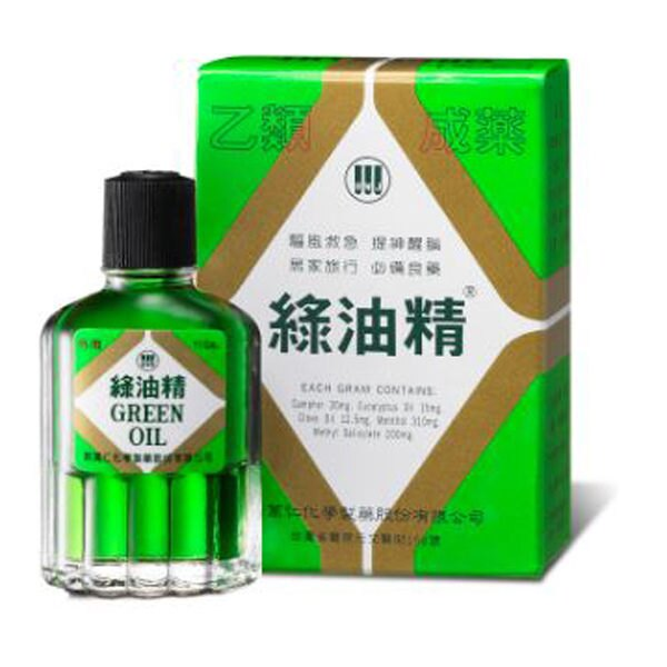 綠油精 10g/瓶★愛康介護★