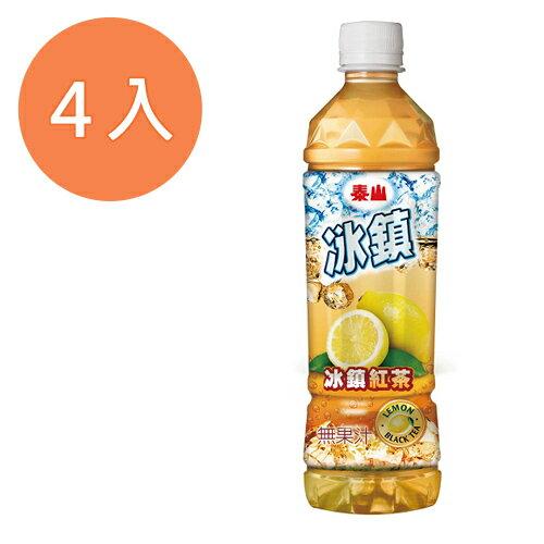 泰山 冰鎮 紅茶 535ml (4入)/組