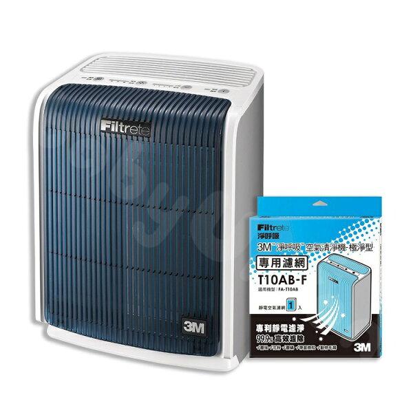 小奶娃婦幼用品:*加贈專用濾網*3M-淨呼吸極淨型空氣清淨機(6坪)FA-T10AB