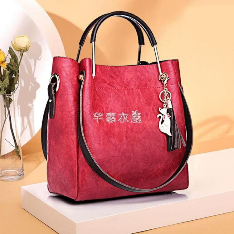 包包2021新款女包韓版時尚水桶包女大容量單肩斜背包手提包子母包 快速出貨