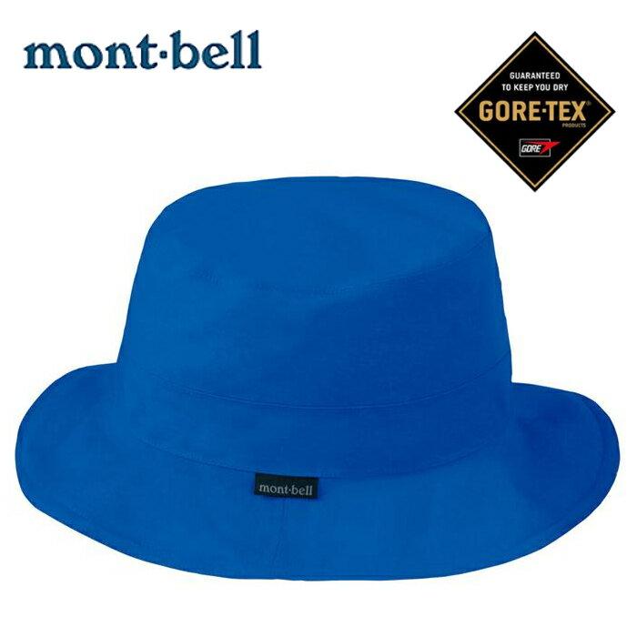 Mont-Bell 防水圓盤帽/遮陽帽/防水透氣/GORE-TEX Meadow Hat 1128510 男款 PRBL 淺藍